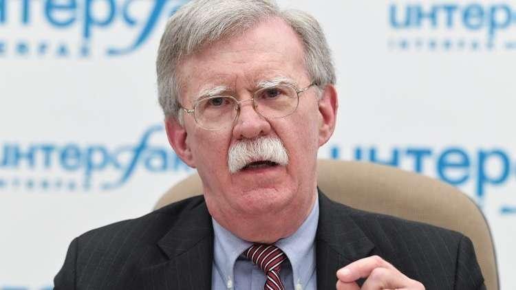 بولتون: لا نخطط لعملية عسكرية ضد إيران إذا انسحبت من الاتفاق النووي
