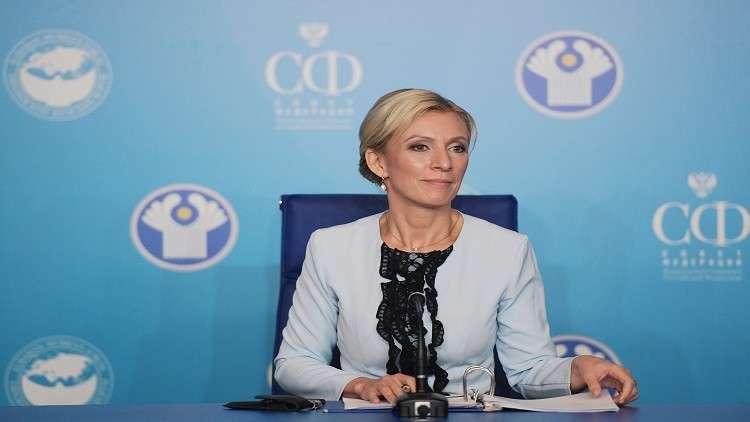 زاخاروفا: روسيا لم تخسر الحرب الإعلامية