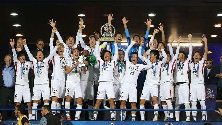 كاشيما الياباني يتوّج بلقب دوري أبطال آسيا