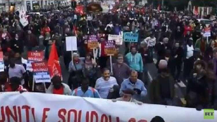 الآلاف يحتشدون في روما رفضا لمرسوم مناهض للمهاجرين