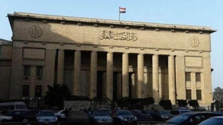 النيابة المصرية تحيل مسؤولا سابقا إلى المحاكمة