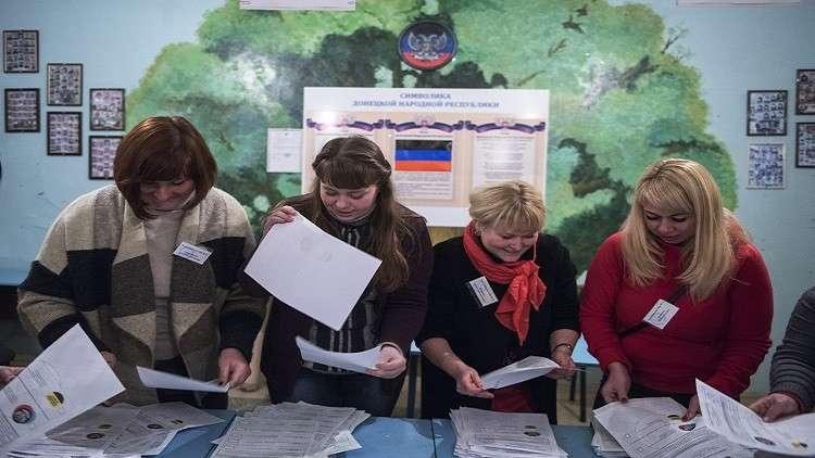 فرز الأصوات في انتخابات دونيتسك