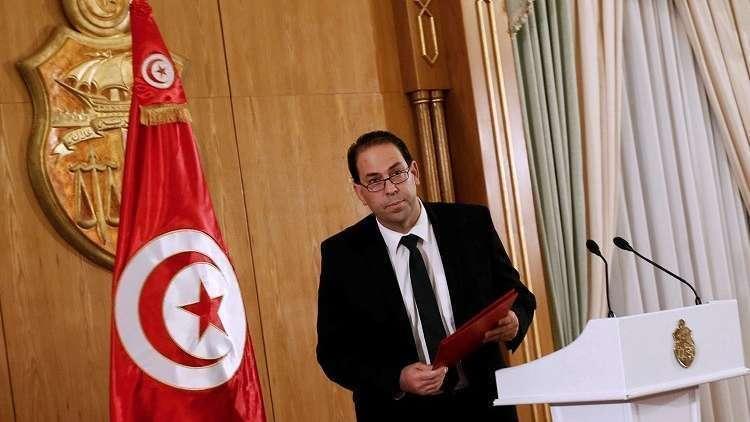تونس.. البرلمان يصادق على تعديل وزاري اقترحه الشاهد