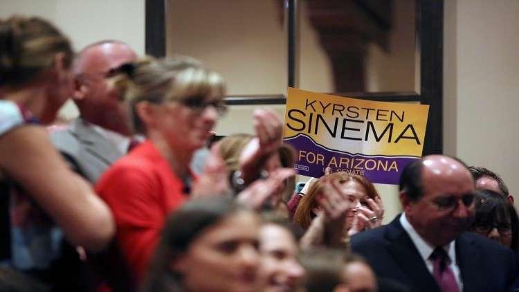مرشحة الجمهوريين تقر بهزيمتها أمام منافستها الديمقراطية في انتخابات الشيوخ عن أريزونا