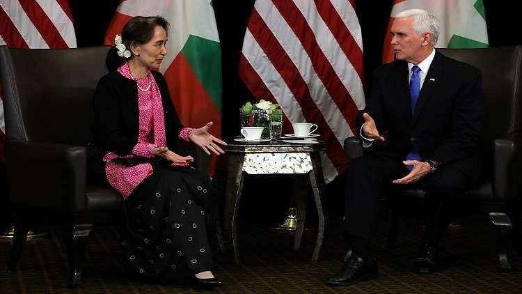 بينس يحذر زعيمة ميانمار: اضطهاد الروهينغا لا يغتفر
