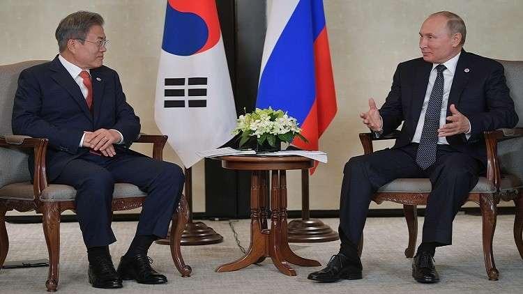 بوتين يؤكد تعاون موسكو وسيئول في ملف بيونغ يانغ النووي