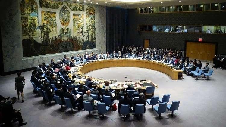 مجلس الأمن يرفع العقوبات المفروضة على إريتريا