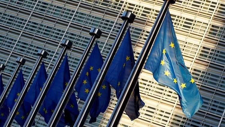 أوروبا تعد قائمة طويلة للرد على الولايات المتحدة