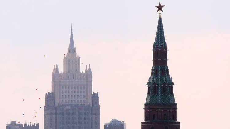 الخارجية الروسية تحث الاتحاد الأوروبي على جرد العلاقات الثنائية