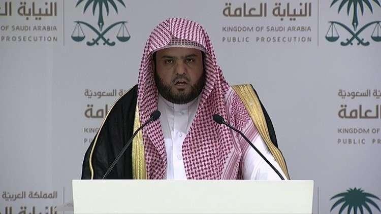 النيابة العامة السعودية تعلن نتائج التحقيق في قضية خاشقجي