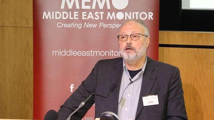 الخزانة الأمريكية تفرض عقوبات على 17 سعوديا بسبب مقتل خاشقجي