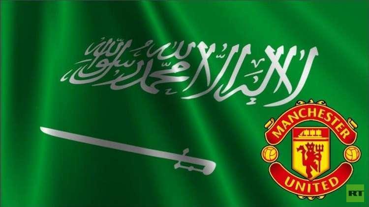 صندوق الاستثمارات العامة السعودي يوضح موقفه من شراء مانشستر يونايتد