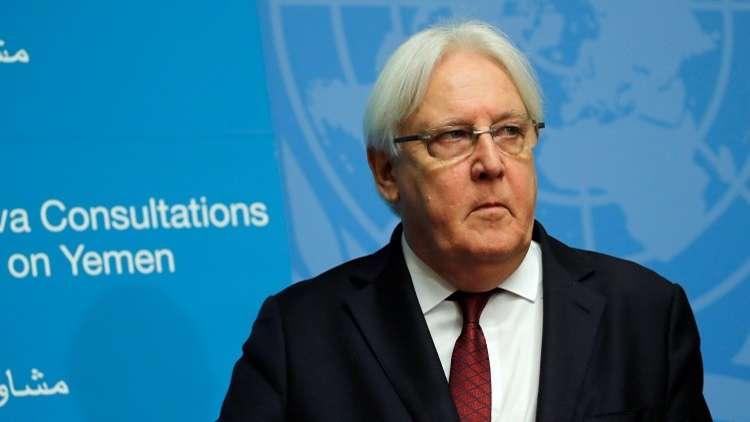 المبعوث الدولي إلى اليمن: سنجمع أطراف الأزمة اليمنية في السويد قريبا