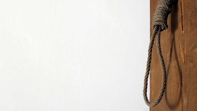 مصر.. الإعدام لقاتل طبيب مسيحي