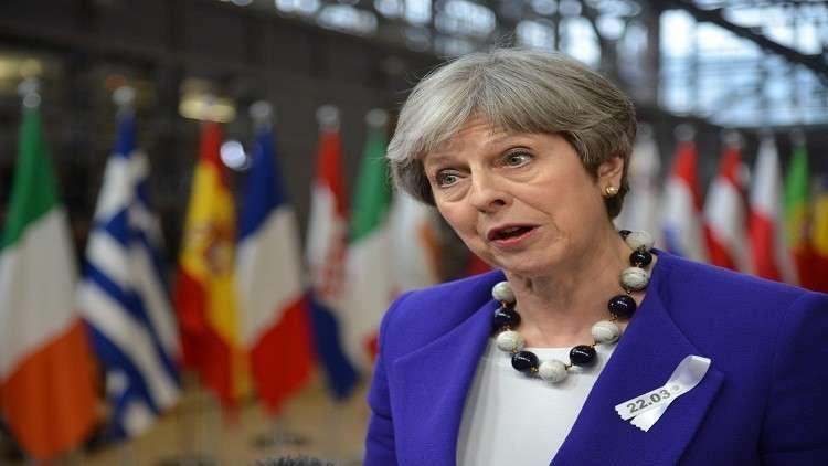 ماي لا ترى بديلا عن خطتها للخروج من الاتحاد الأوروبي