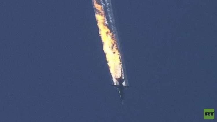 صورة للقاذفة الروسية سو - 24 أثناء سقوطها