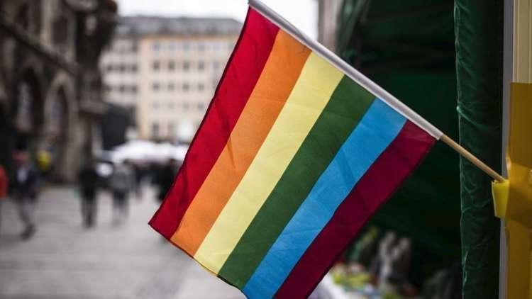 عرس جماعي للمثليين المهاجرين على الحدود الأمريكية