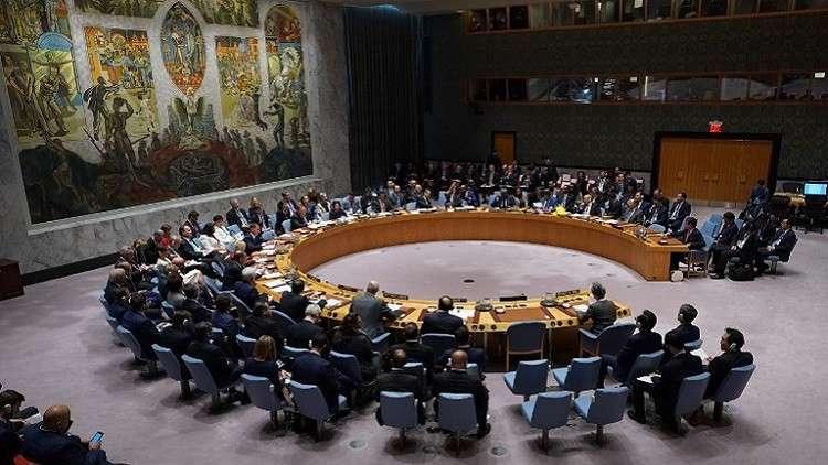 موسكو ترفض المساس بصلاحيات أعضاء مجلس الأمن الدائمين بما في ذلك امتلاكهم حق النقض