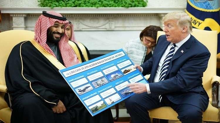 شيوخ من الكونغرس يتهمون ترامب بمحاباة السعودية والدفاع عن محمد بن سلمان