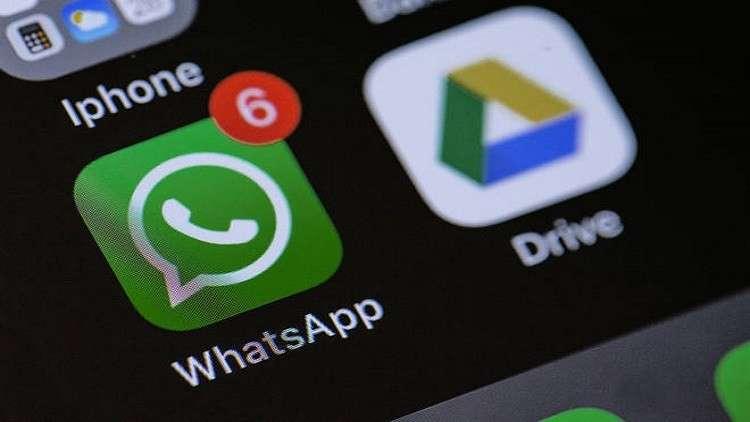 واتس آب تطور ميزة تحرج مستخدميها