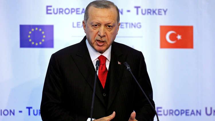 أردوغان يحذر أوروبا من مغبة