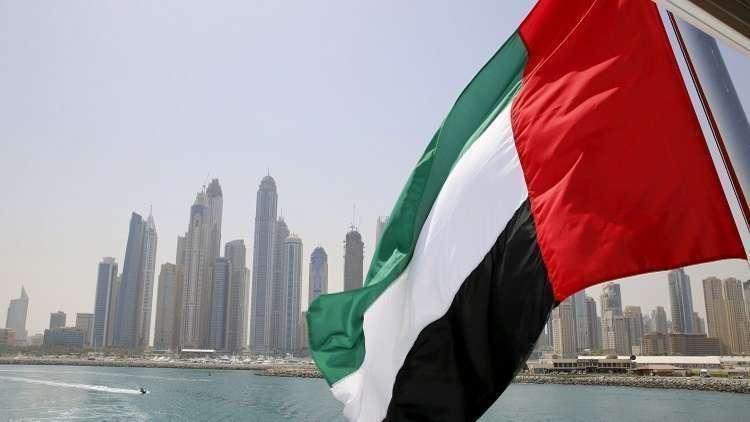 الإمارات تعود إلى دمشق تجاريا بداية