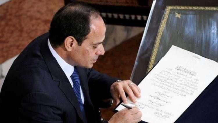 السيسي يوافق على قرض كويتي لتنمية سيناء