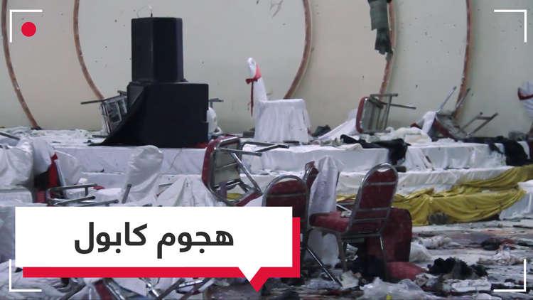 الاحتفالات بذكرى المولد النبوي لم تسلم من التفجيرات في أفغانستان!