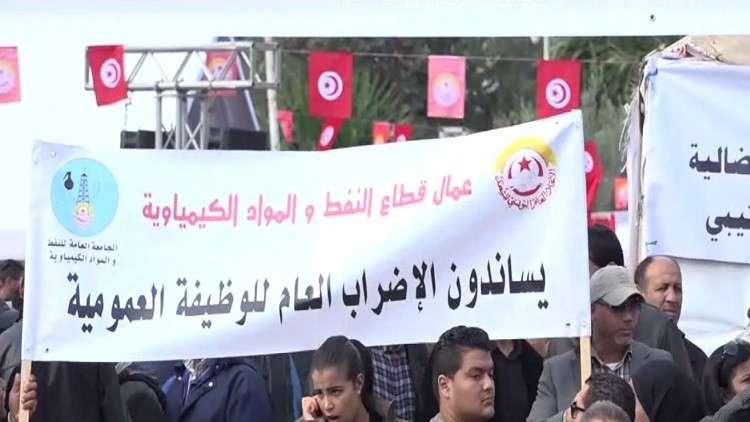 إضراب عام في تونس طلبا لرفع الأجور