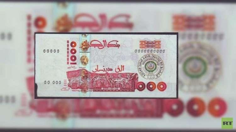 1000 دينار جزائري