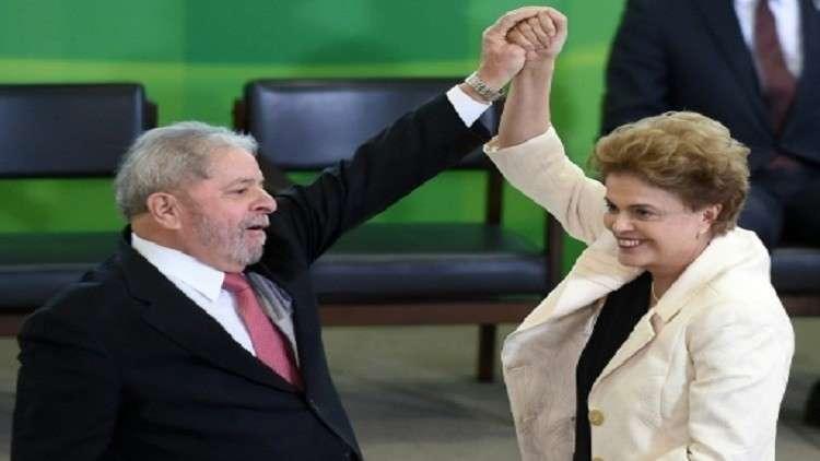 الرئيسان البرازيليان السابقان لولا دا سيلفا وديلما روسيف