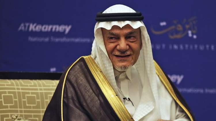 تركي الفيصل: على العالم أن يتعامل مع ولي عهد السعودية