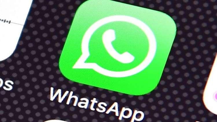 ميزة الرسائل الصوتية المتتابعة واتساب
