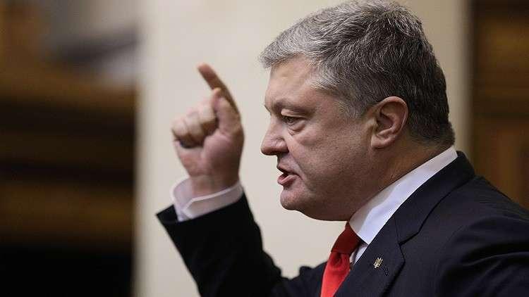 بوروشينكو يحذر من خطر نشوب