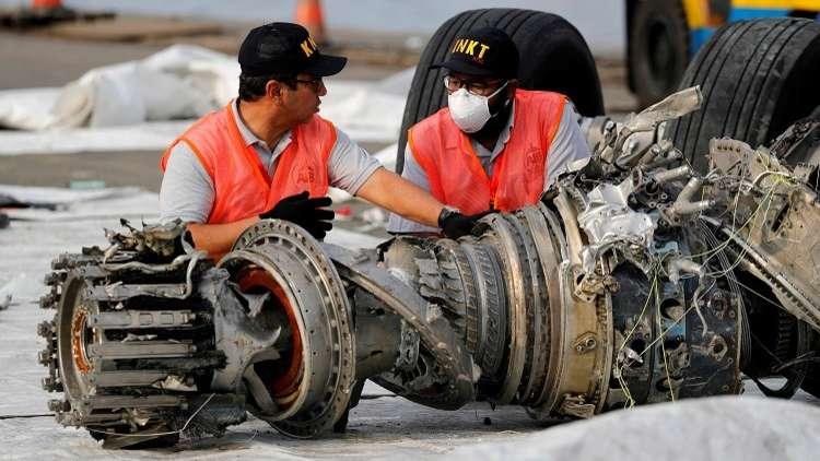 تقرير إندونيسي: طائرة
