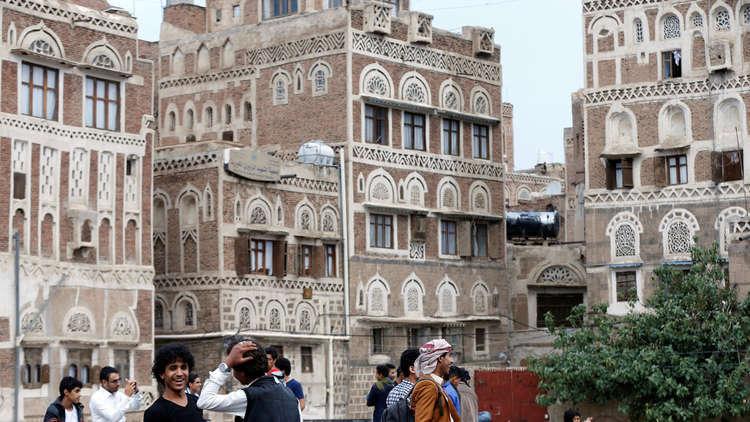 إيقاف بث قناة المسيرة اليمنية على مدار
