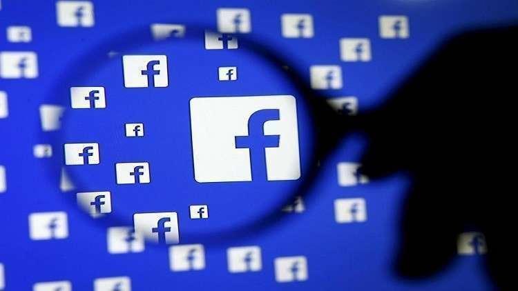 رسائل مسربة لفيسبوك تكشف عن خطة