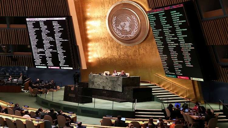 The General Assembly of the United Nations adopts 5 resolutions overwhelmingly in favor of the Palestinian cause