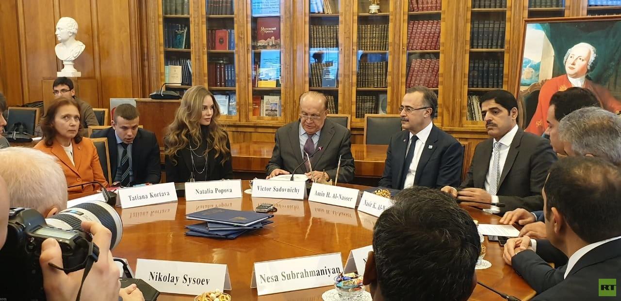 توقيع مذكرة للتفاهم بين جامعة موسكو و
