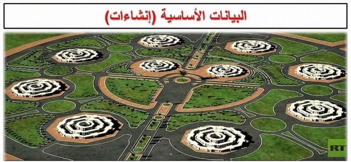 The Octagon :  مقر جديد لوزارة الدفاع المصرية  في العاصمة الإدارية الجديدة 5bf28bebd43750a1578b45d5