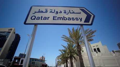 أرشيف  - لافتة تشير إلى مقر سفارة قطر في المنامة، البحرين، 5 يونيو 2017