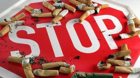 التدخين ضار جدا