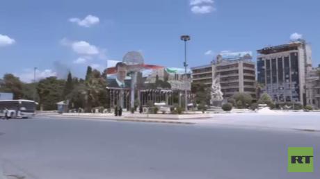 استراتيجية للتنمية والتطوير في حلب