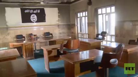 أحكام مظالم وحسبة تنظيم داعش