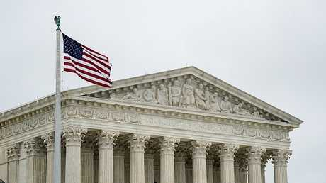 المحكمة العليا الأمريكية