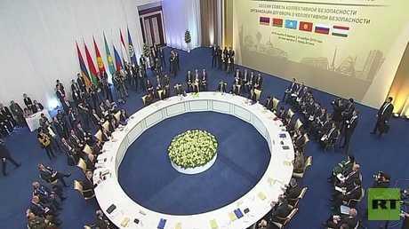منظمة التعاون ترفض تسييس انتشار النووي