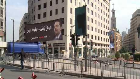 لبنان.. تشكيل الحكومة بانتظار الحريري