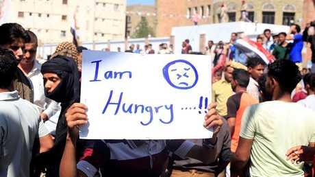 معاناة الشعب اليمني جراء الأزمة