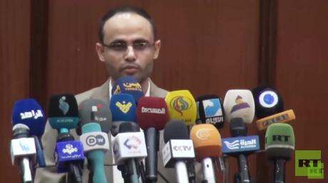 مهدي المشاط رئيس المجلس السياسي التابع للحوثيين