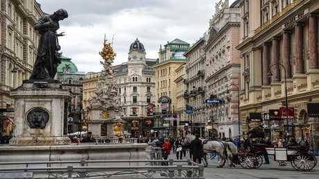 فيينا عاصمة النمسا - ارشيف